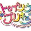 2019年はスター☆トゥインクルプリキュア!!ロゴ画像も!次回作の商標が公開【HuGっと!プリキュア】