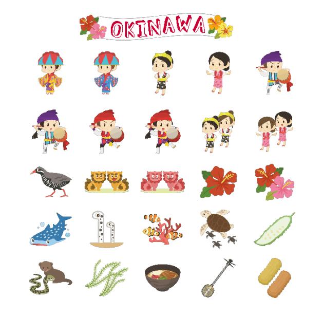 沖縄衣装の人物やアイテムのイラスト(シーサー、ハイビスカス、沖縄民族衣装、ソーキそば、ゴーヤ、海ブドウ、ちんすこう)