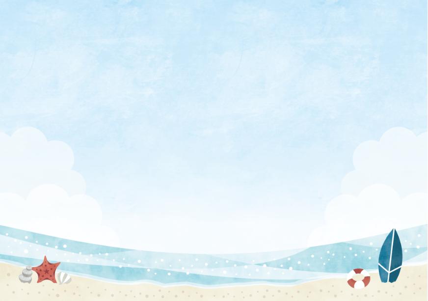 水彩風おしゃれな海辺の背景イラスト(海、波、空、貝殻、ヒトデ、サーフィン、浮き輪、ビーチ、砂浜)