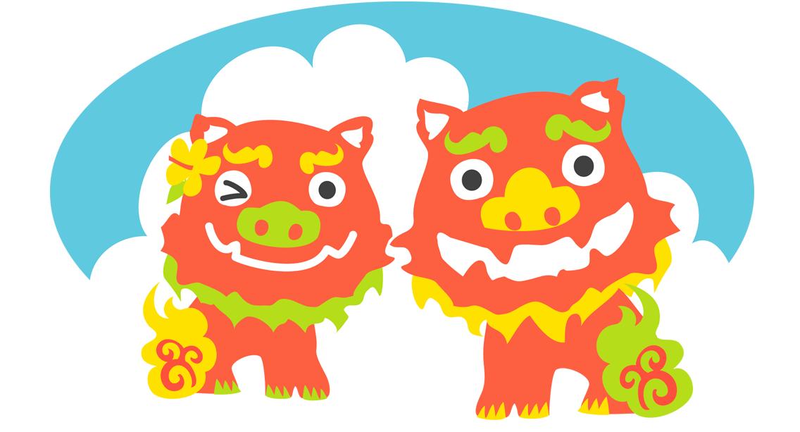 シーサーイラスト(シーサー、沖縄、獅子、置物、インテリア、夏、お土産、おみやげ、きの)