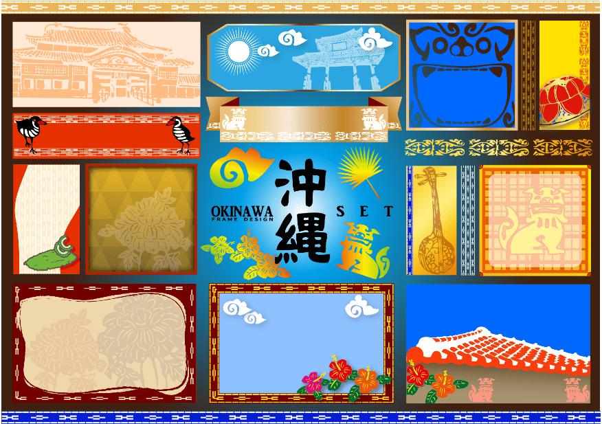 沖縄のイラストカードセット(沖縄、ハイビスカス、那覇、シーサー、トロピカル、首里城、守礼門、ゴーヤ、三線、ヤンバルクイナ)