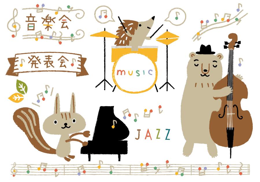 かわいい動物の音楽会イラスト(音楽会、ピアノ、ウッドベース、ドラム、五線譜、ハリネズミ、リス、クマ、音符)