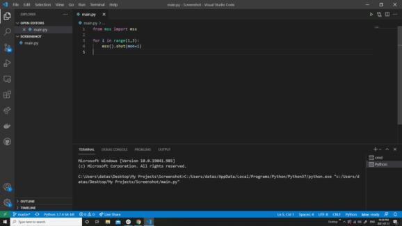 python mss screenshot multiple screens