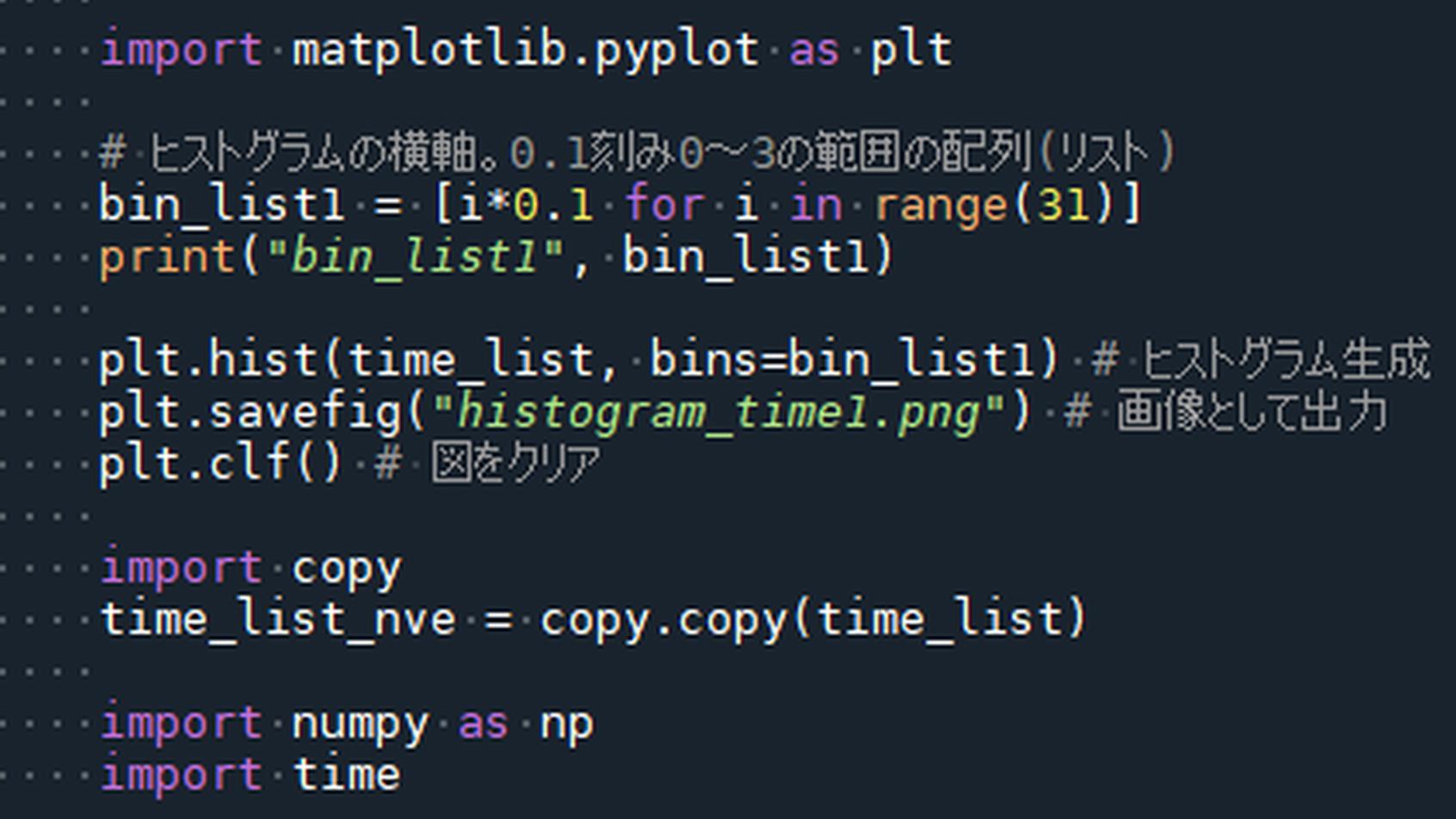 pythonプログラムコード