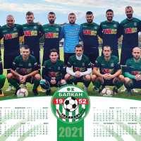 Балкан взе двама нови. ФК Брацигово чака един