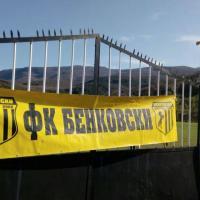 Акценти от победата на Бенковски над лидера Братаница