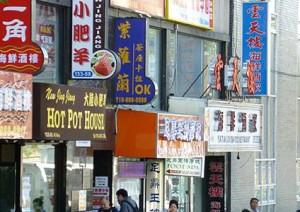 around-tpfh_0013_other-chinatown