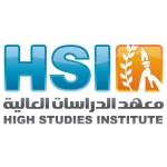 معهد الدراسات العالية للتدريب الاهلي
