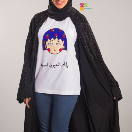 Obsessed Ramadan Collection T-Shirts By O2much 3