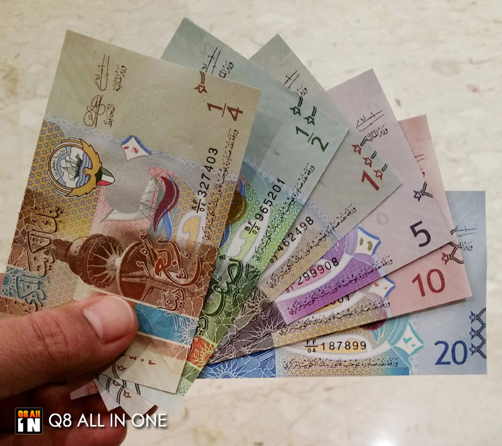 New Plastic Money - Kuwaiti Dinar