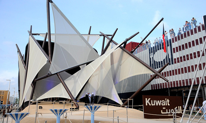Kuwait Pavilion for Expo 2015