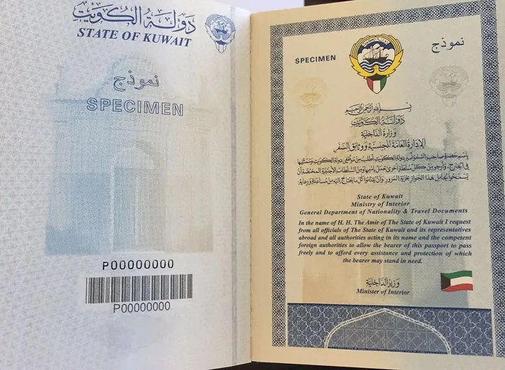 kuwaiti-passport-page-one