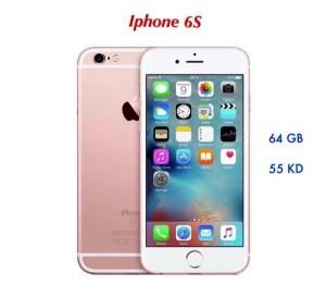 ايفون 6 اس 64 جيجا اصلي
