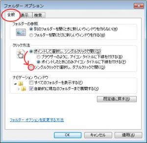 click02