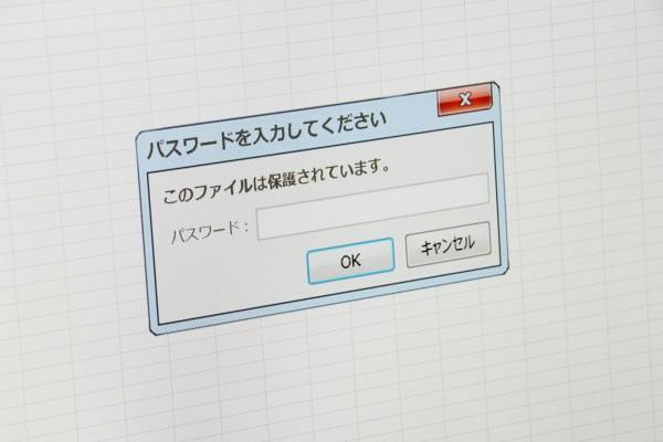 ZIPファイルにパスワードを設定