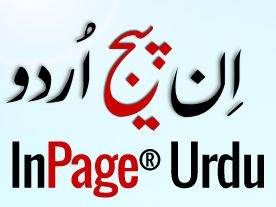 Urdu InPage Free Download