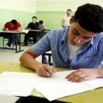 تقرير متابعة لادارة طوخ التعليمية