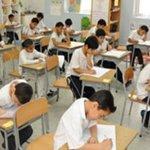 منحة للدراسة في الجامعات اليابانية