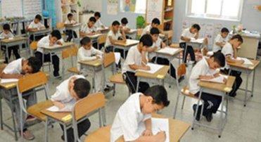 التعليم-فى-اليابان789