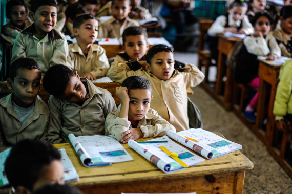 Primary school education in Giza