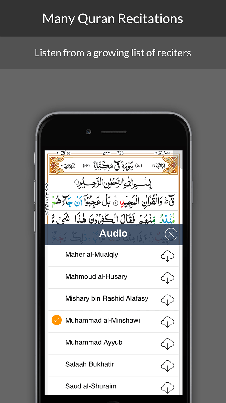 Slide - Many Quranic Recitations