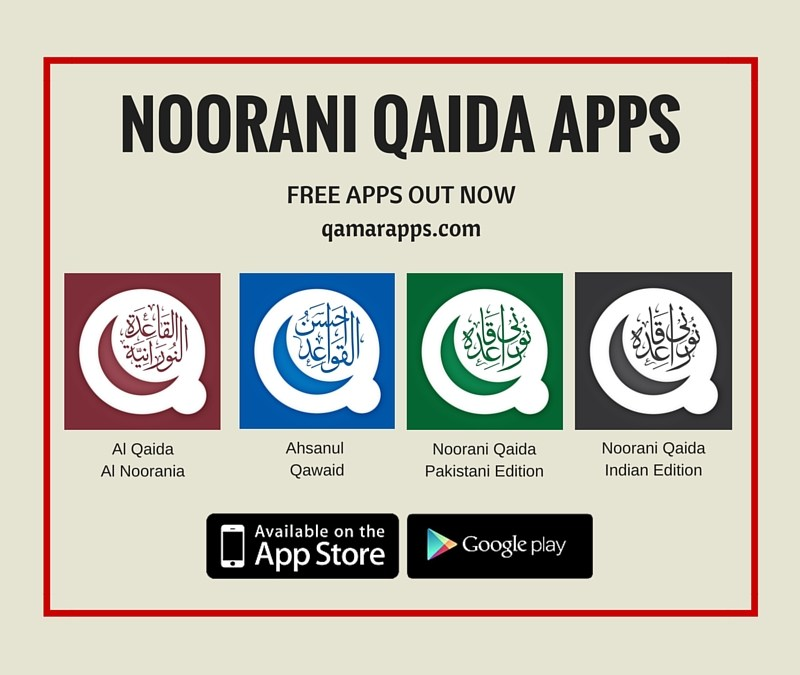 Noorani Qaida Apps with Audio for Android and Apple iOS (FREE)
