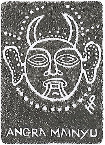 Angra Mainyu, by Harvey E. Parker