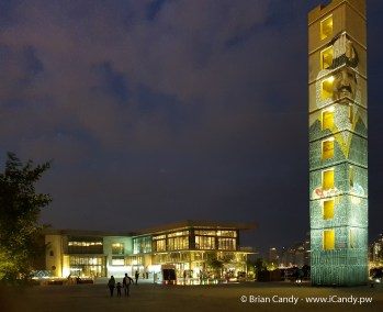 The Fire Station Qatar
