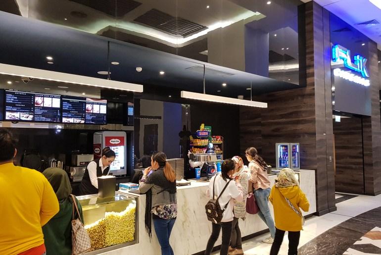 Flik Cinema - Mirqab Mall