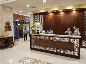 Saraya Corniche Reception