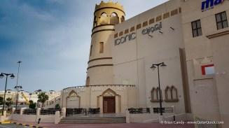 Located in Gulf Mall opposite Lulu Hyper Market