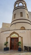 Layali Aley Restaurant accessible only from outside Gulf Mall
