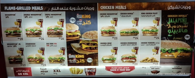 Burger King Qatar Menu Board January 2019