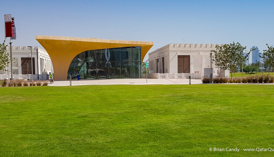 A Visitors Guide to Qatar Metro Stations