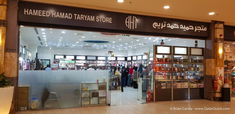 The Hameed Hamad Taryam Store located in Dar Al Salam Mall, Abu Hamour, Doha