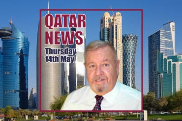 The Qatar News in around 60 Seconds – Thursday 14th May 2020