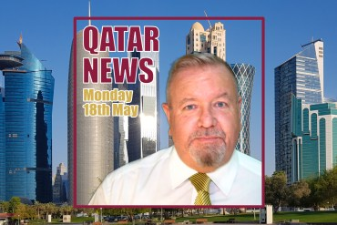 The Qatar News in around 60 Seconds – Monday 18th May 2020