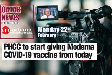 Primary Healthcare Centres to start giving Moderna vaccine