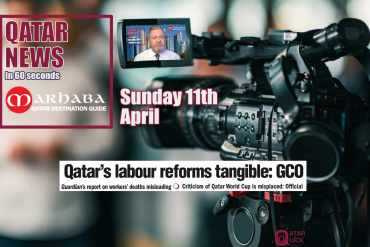 Qatar's Labour reforms tangible