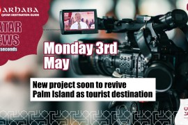 New project soon to revive Palm Island as tourist destination