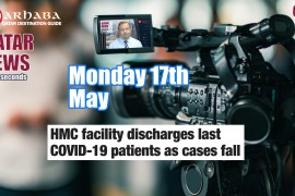 HMC facility discharges last COVID-19 patients as cases fall