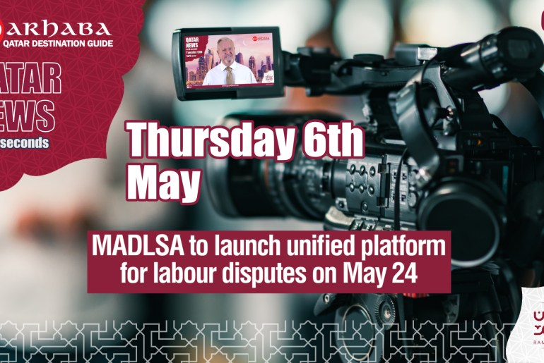 MADLSA to launch unified platform for labour disputes May 24th