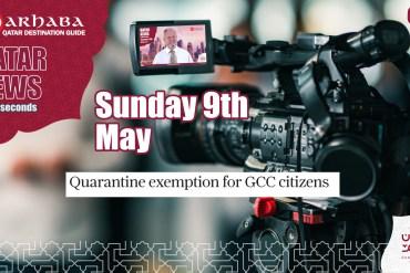 Quarantine exemption for GCC citizens