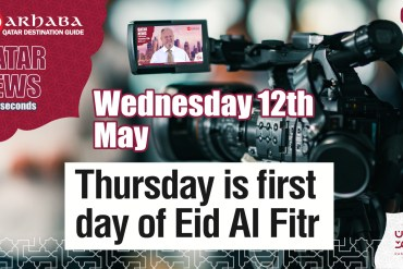 Thursday is the first day of Eid Al Fitr