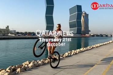 Qatar News Papers Thur 21st Oct