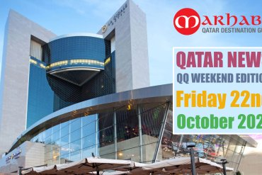 Qatar's Weekly News Paper Recap Fri 22nd Oct