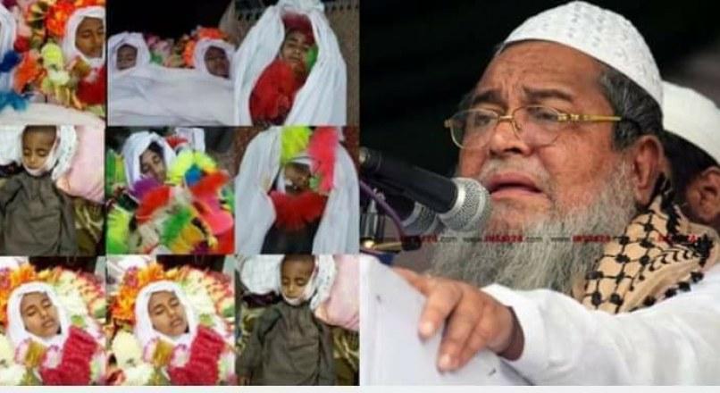 আফগানিস্তানে শহীদ হাফেজ শিশুদের রক্তের বদলা নেওয়ার আহবান হেফাজতের