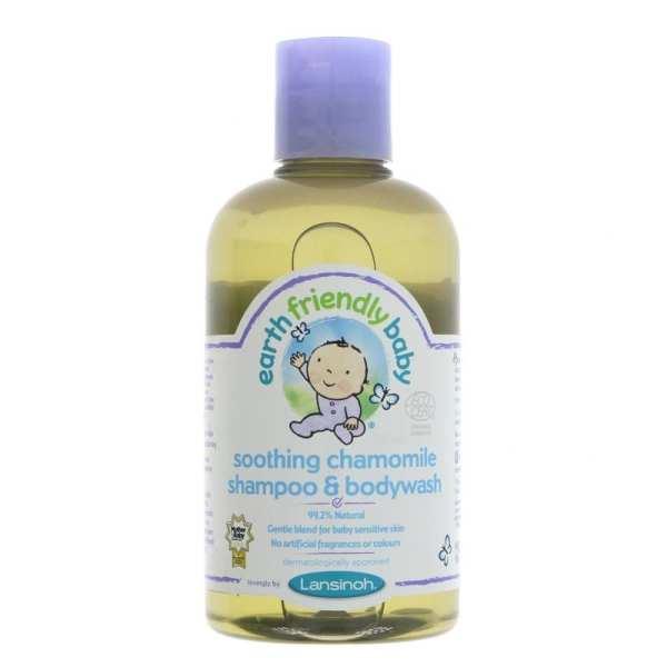 Earth Friendly Baby Chamomile Shampoo & Wash organic