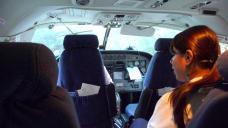 Flight from Quepos to San Jose - 05
