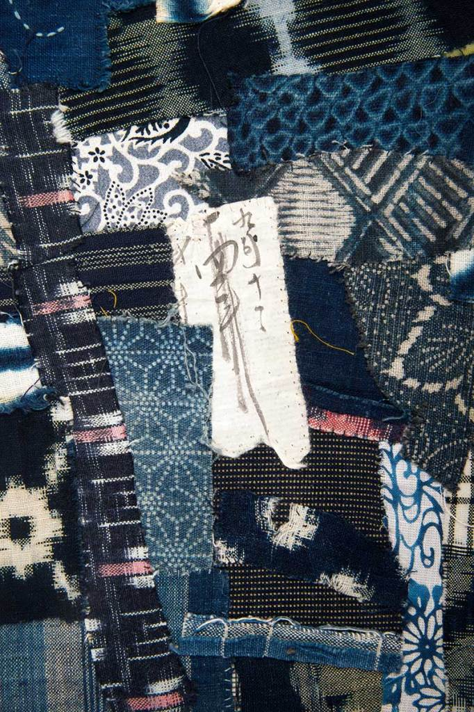 Detail of Arigato: Boro Boro Byobu 8- Journal © Susan Ball Faeder